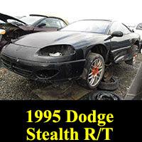 Junkyard 1995 Dodge Stealth R/T