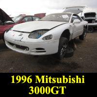 Junkyard 1996 Mitsubishi 3000GT